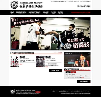 KEPBEPOS MARTIAL ARTS ACADEMY