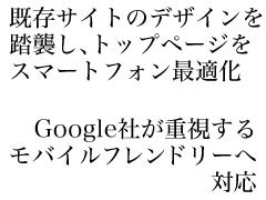 日本ファクター株式会社