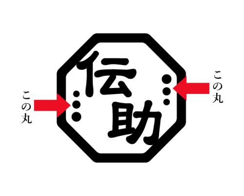 densuke_logo_2-01