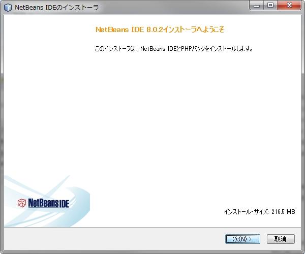 install01