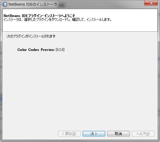 install03