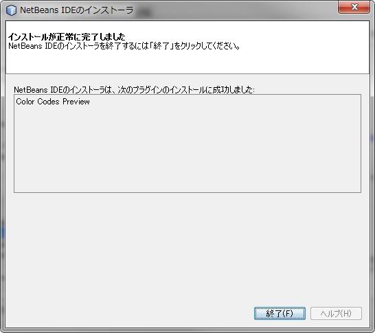 install06