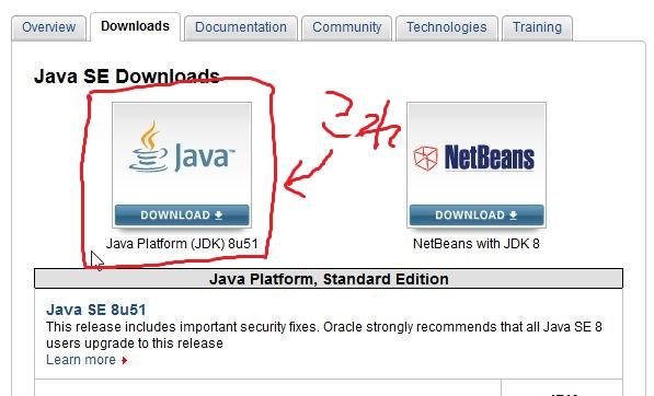 NetBeansでWEB開発しよう その1 (インストール編)|ホームページ制作