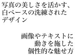 RIGA INTERNATIONAL JAPAN 合同会社