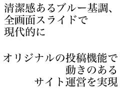 株式会社辻井製作所