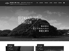 株式会社 大樹 -Daiju-