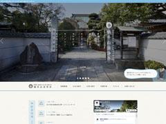 楠井山清浄寺