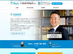 株式会社ReaL